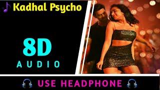 Kadhal Psycho Saaho Tamil Prabhas 8D Virtual Audio 🎧Use Headphones🎧 8D BEATS
