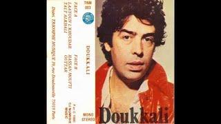 "Abdelwahab Doukkali : ""Outtar"" (1980)"