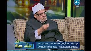 """بالفيديو-غضب أحمد كريمة بسبب حلا شيحة: """"هي حرة ولكن لايجوز تمييع الدين""""رحيم ترك"""