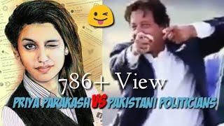 vuclip Priya Parkash Vs Pakistani Politicians | Nawaz Sharif | Asif Zardari | Imran Khan |