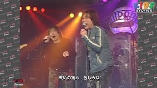 宮内タカユキ - 特警ウインスペクター