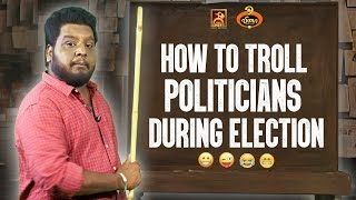 How To Troll Politicians During Election | Vina With Vicky | Black Sheep