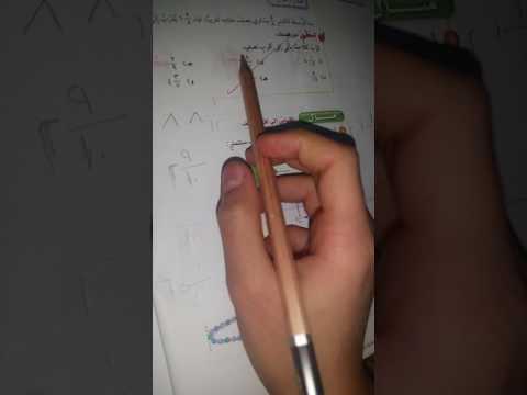 شرح-كتاب-رياضيات-الصف-السادس-الابتدائى-الترم-الثاني-درس-تقريب-الكسور-والإعداد-الكسريه