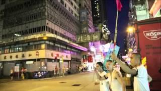 碧街事變 選輯片段 Trailer: Pitt Street