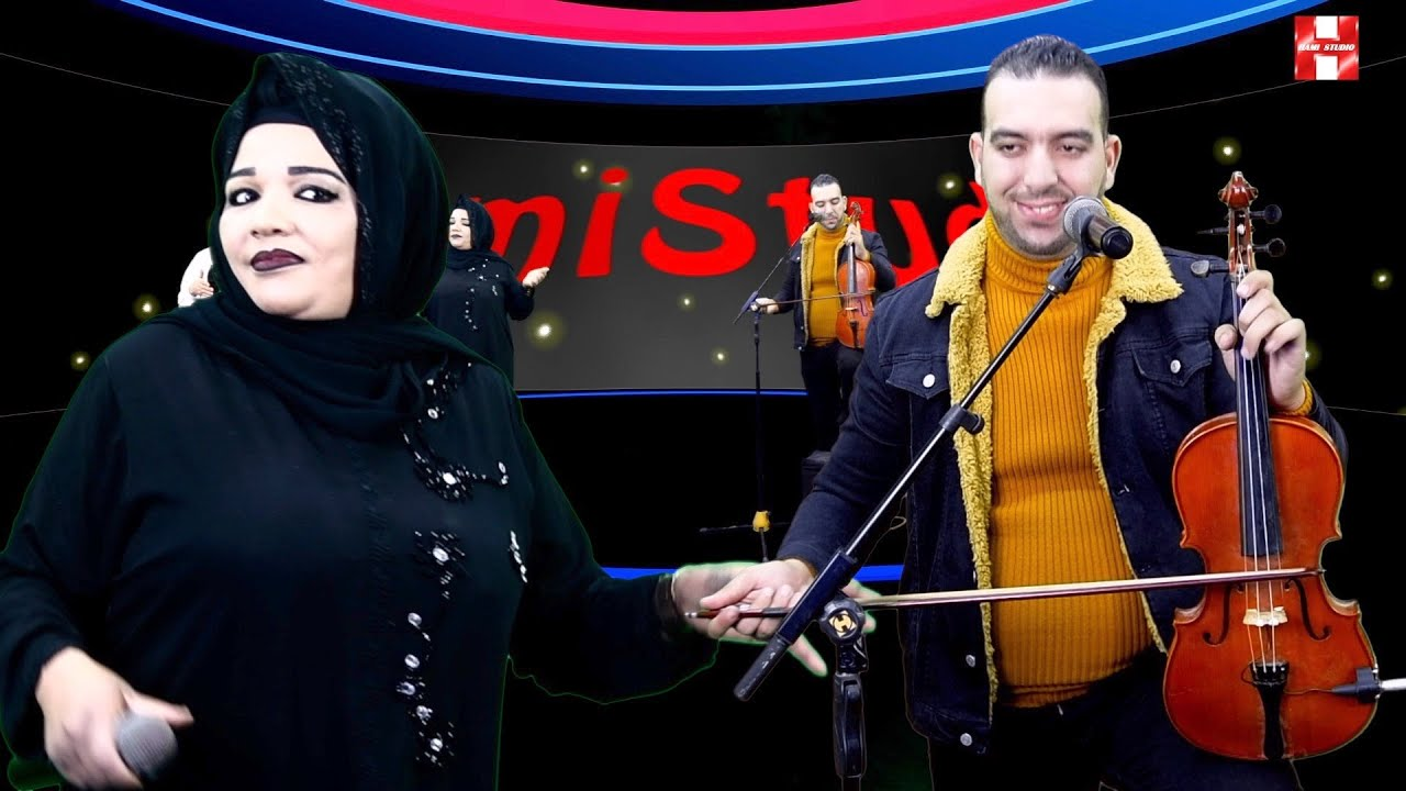 Hafid Alyousyi & El Hassania – Aysaragh 3ari
