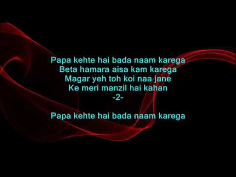 Papa Kehte Hai Bada Naam Karega -  QSQT  - Full Karaoke
