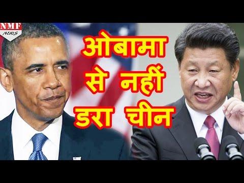 Obama की Warning से नहीं डरा China, SCS में भेजे कई Vessels