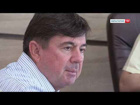 Аппаратное совещание администрации г. Евпатории 24 июля 2017