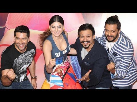 UNCUT Great Grand Masti   Trailer Launch | Riteish Deshmukh, Vivek Oberoi, Aftab Shivdasani