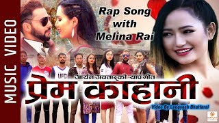 Pream Kahani - New Nepali Rap Song || Melina Rai, Aryan Avatar || Ft. Aayushma Karki, Aryan Avatar