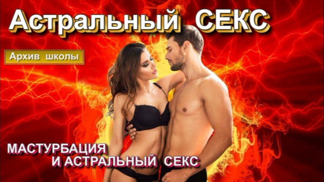 ошибаетесь. русское порно с пьяной рыжей девушкой выше сказанное правда