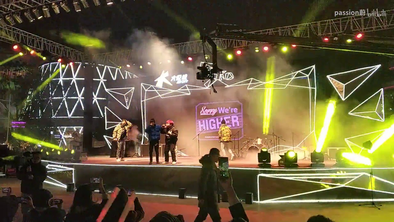 Lover boy 88 higher brothers (live) - YouTube