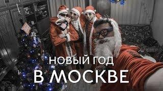 Смотреть видео Взрываем петарды под землёй в МОСКВЕ! / Неустановленное лицо онлайн