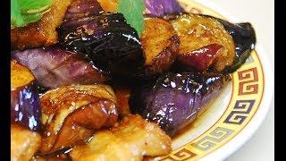 Stir Fry : Pork with Eggplant in sweet Plum Sauce