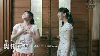 アイドルグループ、ぱすぽ☆のピンク担当、奥仲麻琴(まこっちゃん)のOP...