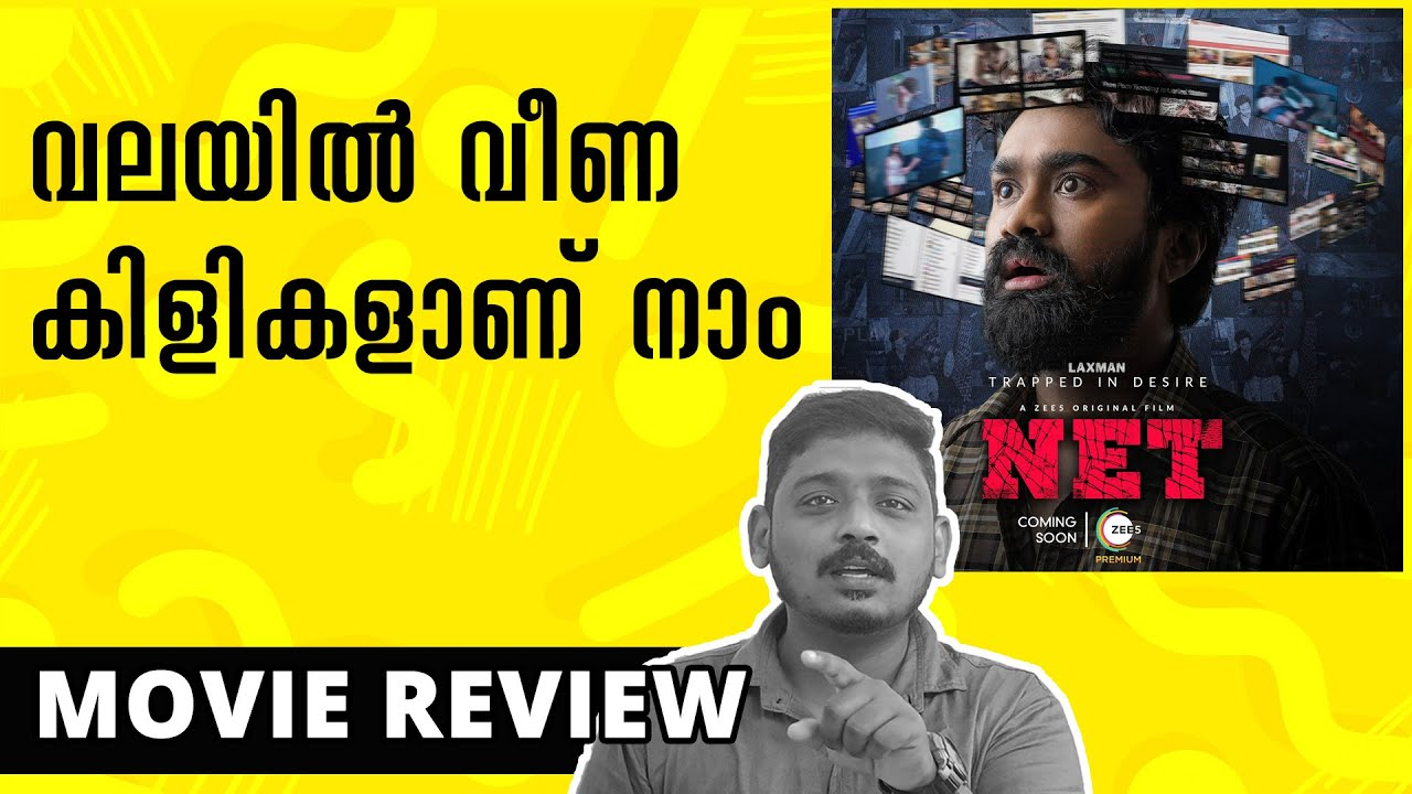 Download Net Movie Review | Tamil Movie Malayalam Review | Zee5 | Unni Vlogs