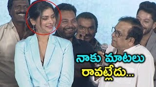 Brahmanandam Speech @ RDX Love Movie Pre Release Event | Payal Rajput, Tejus Kancherla | MTC