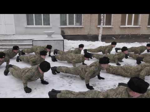 Луганський військовий ліцей 22 Pushup Challenge