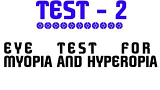 Eye test to see if you need glasses   Can You Pass this Test !