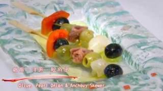 心情廚房 6.olive , Pearl Onion & Anchovy Skewer 橄欖,洋蔥,鯷魚串(2串) Recipe