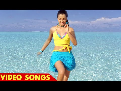 Malayalam Film Songs 2016 Latest # TRISHA KRISHNAN HOT SONGS HD 1080p BLU RAY # Kuruvi Video Songs