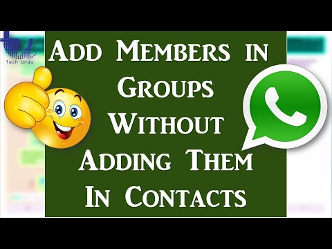 How to Add People to WhatsApp Groups without Saving them on Your Contacts via Link? [Urdu/Hindi]