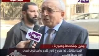 بالفيديو.. برلماني: ضعف الرقابة الحكومية على الأسواق سبب انفلات الأسعار
