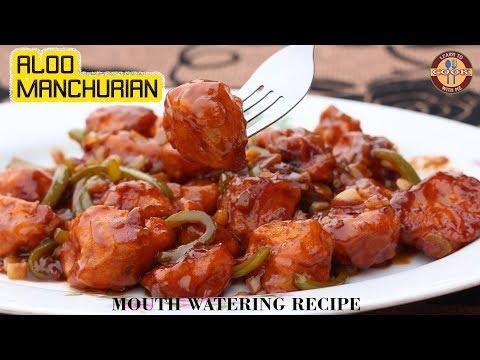 ALOO MANCHURIAN आलू मंचूरियन  Restaurant Style Potato Snacks Recipe  Do Try at Home