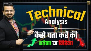 Share Market Techniques    Technical Analysis