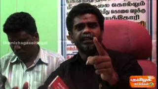 hindu sathya sena vasthankumar press meet new