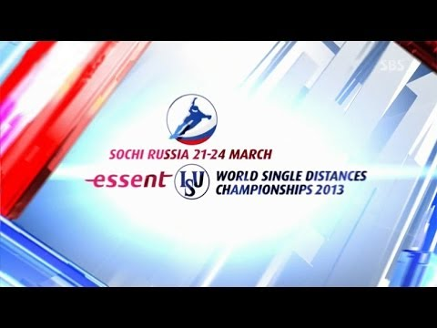 2013 World Single Distances Championships Sochi 1500m Men