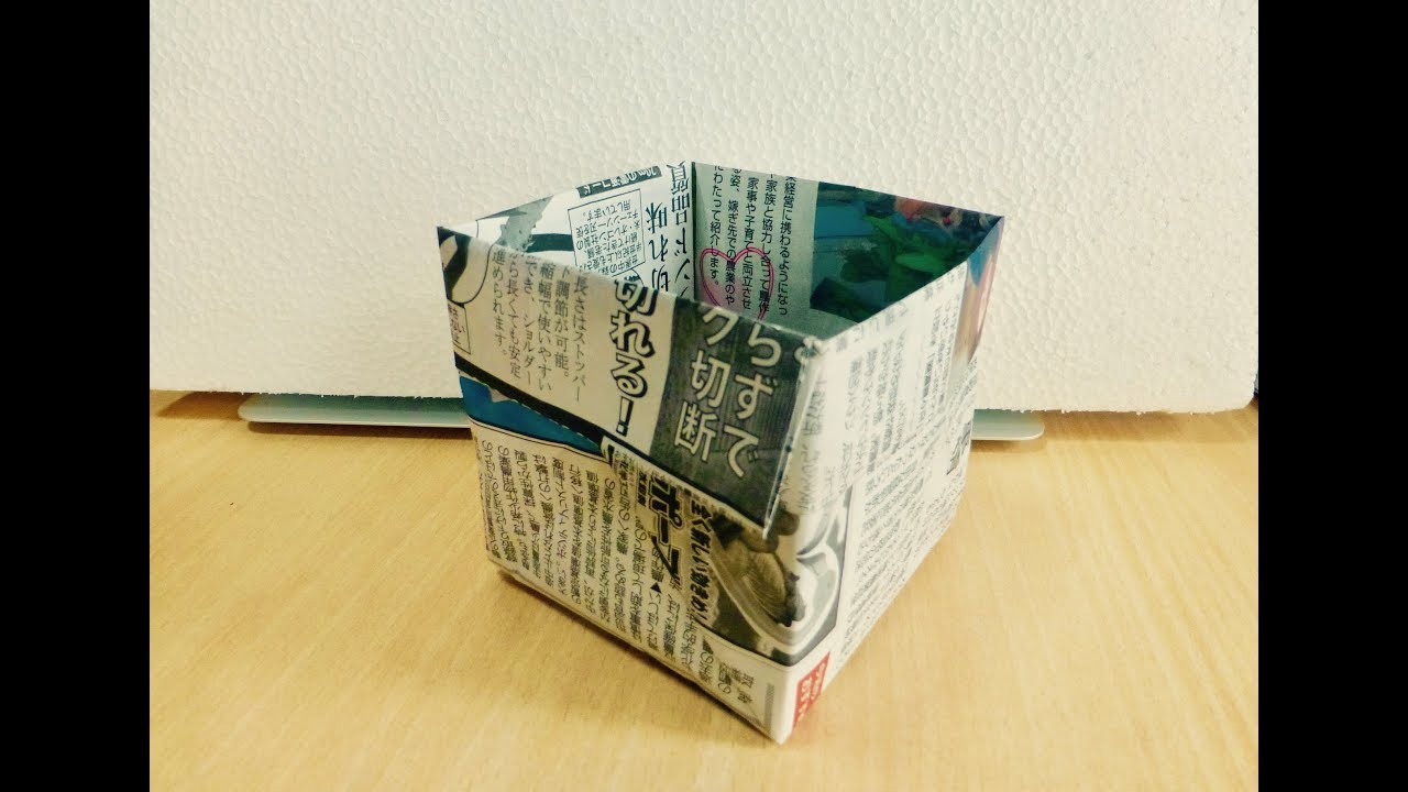 How To Make Trash Box With Newspaper Origami The Art Of Folding Paper