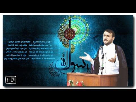 Haci Ramil | Alin yazisi varmi? | [www.ya-ali.ws] HD