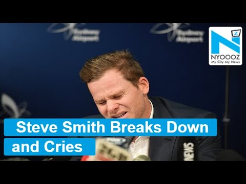 Disgraced Steve Smith Breaks Down And Cries In Press Conference | NYOOOZ TV