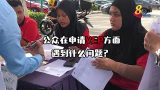 马国实施外国车辆入境准证措施 国人应该注意什么?