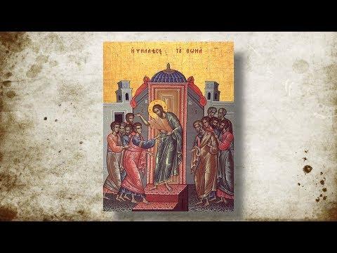 Томина неділя   Недільне Євангеліє