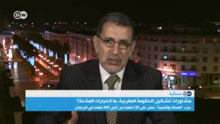 سعد الدين العثماني: المشاورات ستكون مع جميع الأحزاب، حتى التي لاترغب في الانضمام للحكومة