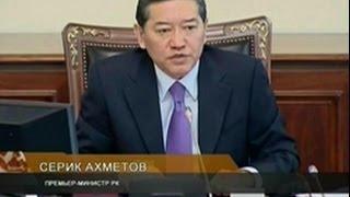 Уволить 10 районных акимов, предложил Ахметов