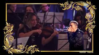 Kaleidoscope Orchestra - Eminem Suite (Added Vocals Mix)