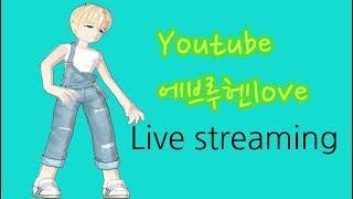 [Elsword KR/엘소드](Live) 신나는 주말~!/에브루헨 아모치온 레벨링 방송/도와줄분 빨리!!