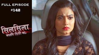 Silsila Badalte Rishton Ka - 18th December 2018 - सिलसिला बदलते रिश्तों का  - Full Episode