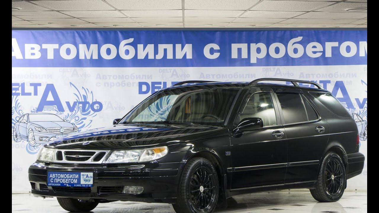 Saab 9-5 с пробегом 2001 | ДЕЛЬТА-АВТО