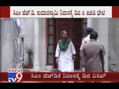DG & IGP Neelamani Raju Visits CM HDK Residence To Brief About Present Law & Order Situation