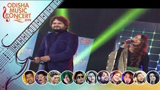 Relive Romance with Sunjara Sunjara | Humane Sagar & Pragyan Hota | Odisha Music Concert 2019