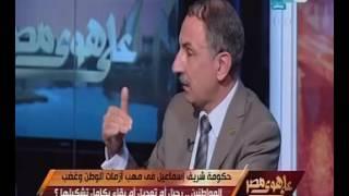 بالفيديو.. مجدى ملك: الجهاز الإدارى للدولة