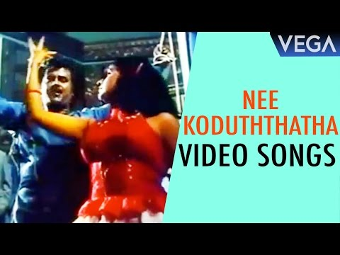 Nee Koduththatha VIdeo Songs | Maaveeran Tamil Movie | Rajinikanth Superhit Video