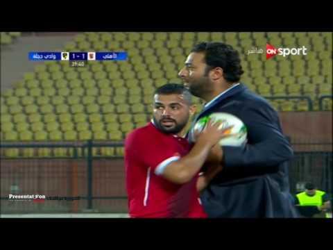 ملخص وأهداف مباراة الأهلي  وادي دجلة 4 - 1 | في كأس مصر 2017 دور الثمانية