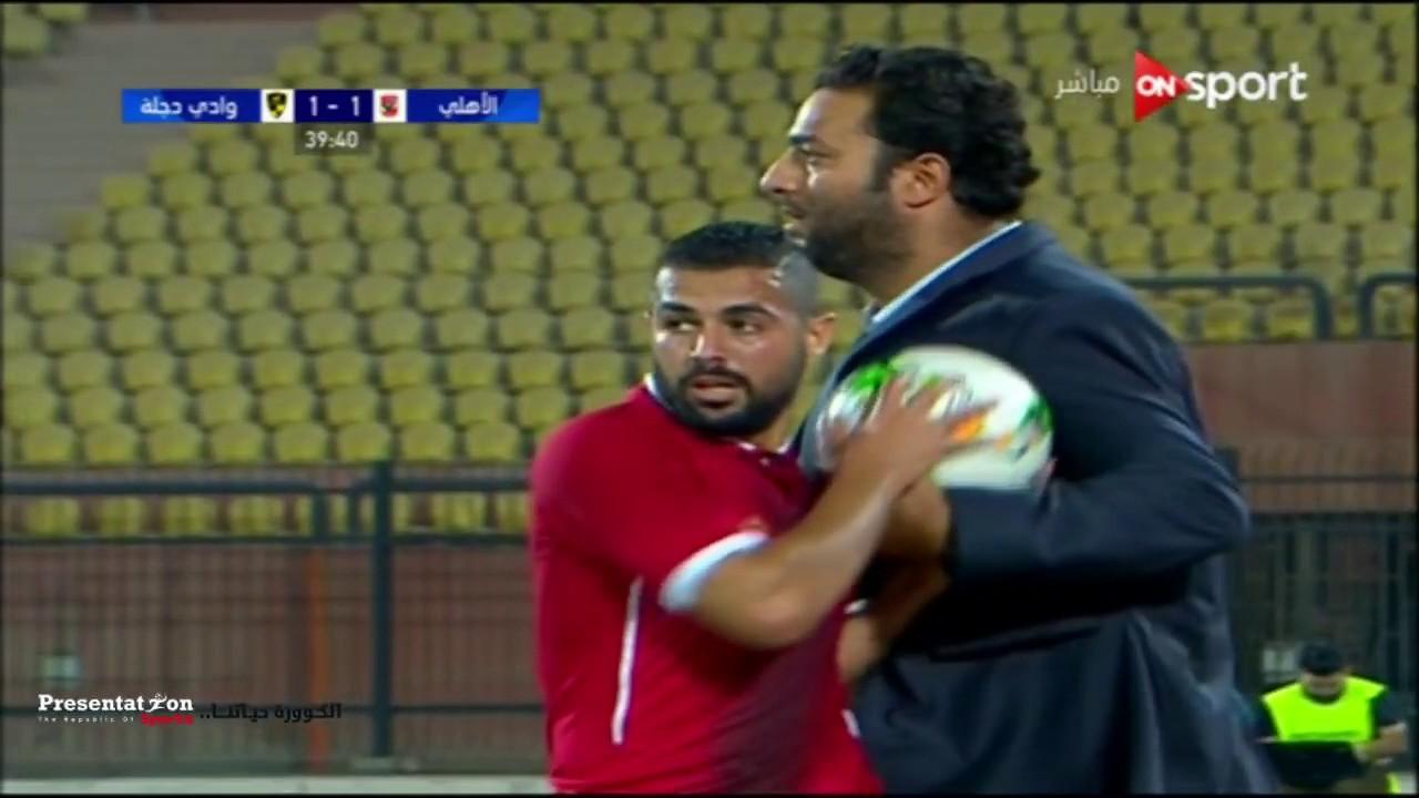 ملخص وأهداف مباراة الأهلي وادي دجلة 4 1 في كأس مصر 2017 دور