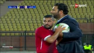 ملخص وأهداف مباراة الأهلي  وادي دجلة 4 - 1   في كأس مصر 2017 دور الثمانية