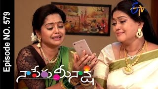 Video Naa Peru Meenakshi | 30th November 2016| Full Episode No 579 | ETV Telugu download MP3, 3GP, MP4, WEBM, AVI, FLV Oktober 2018
